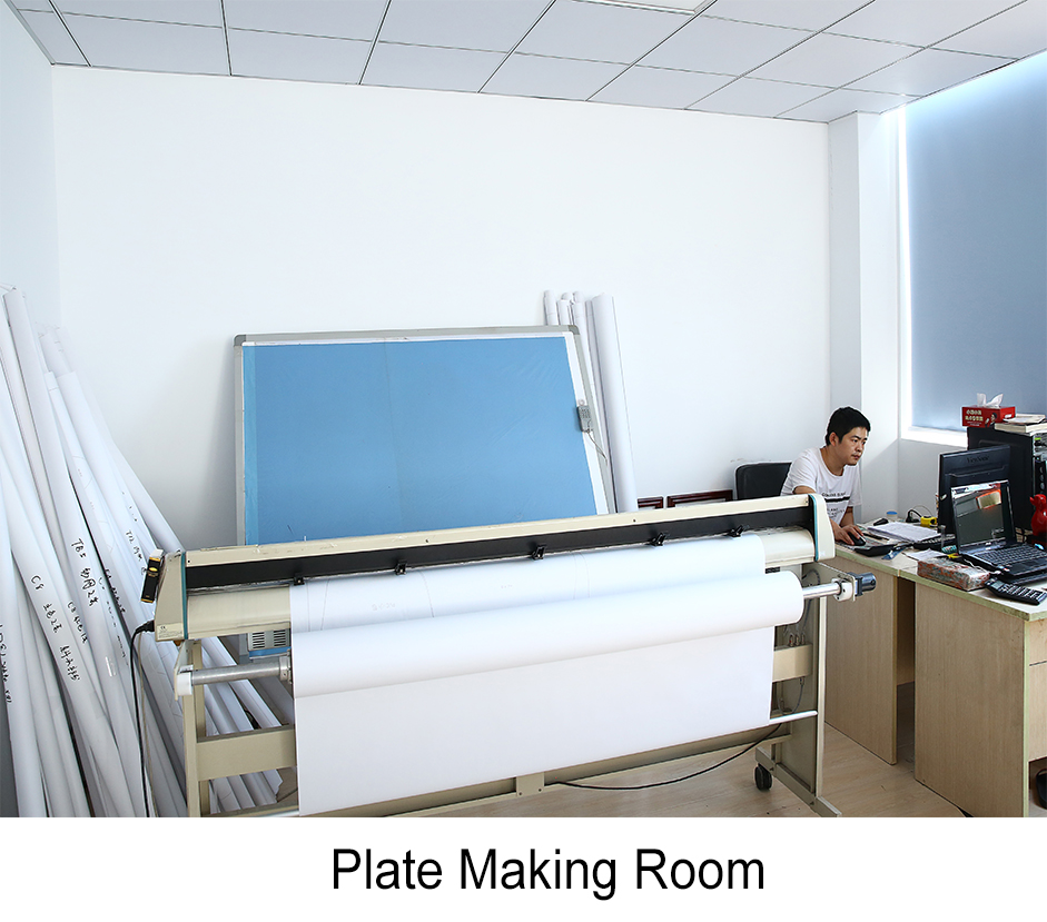 Plate Making Room