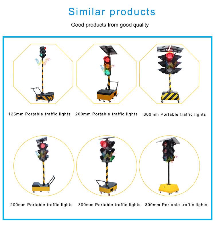125mm mobile traffic signal light _07