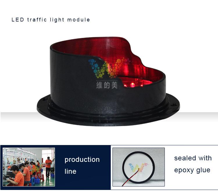125mm-traffic-light-module_09