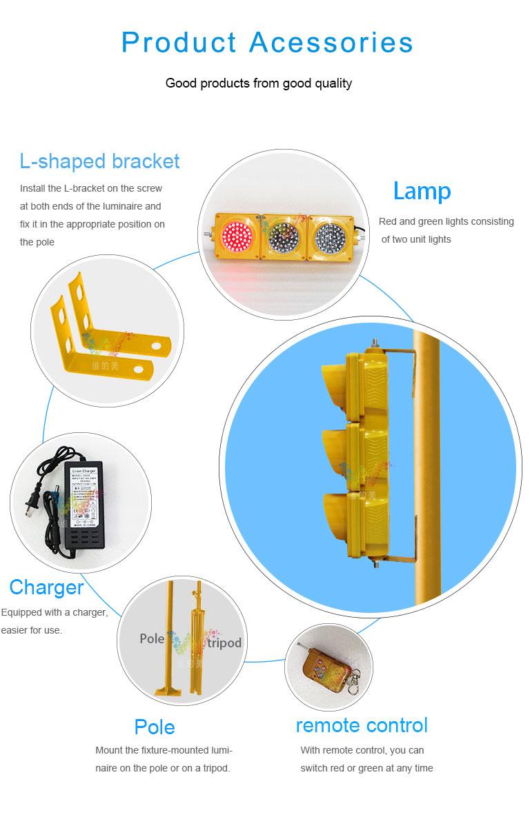 cheap traffic light