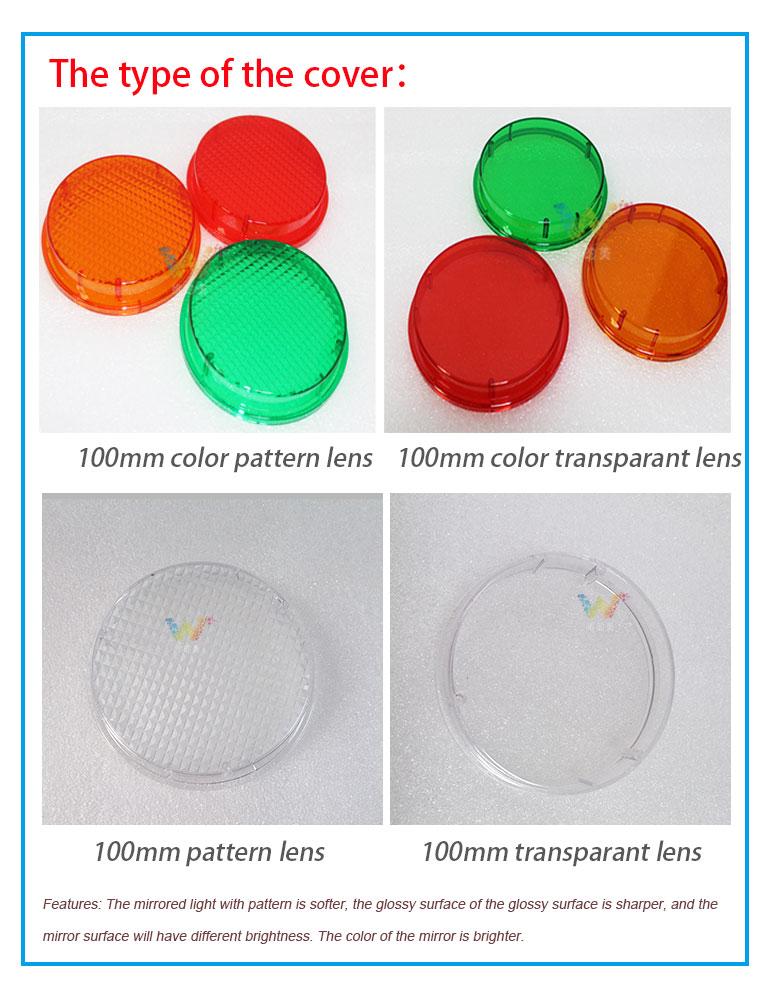 traffic light lens