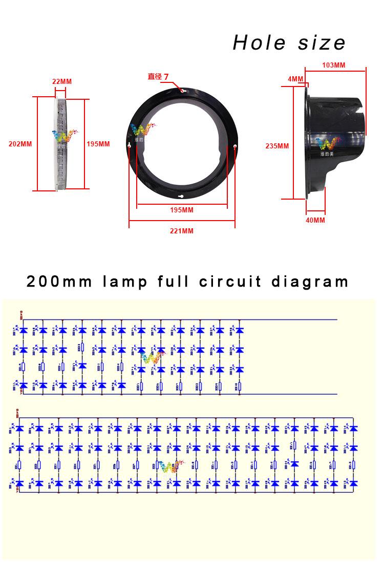200mm_04