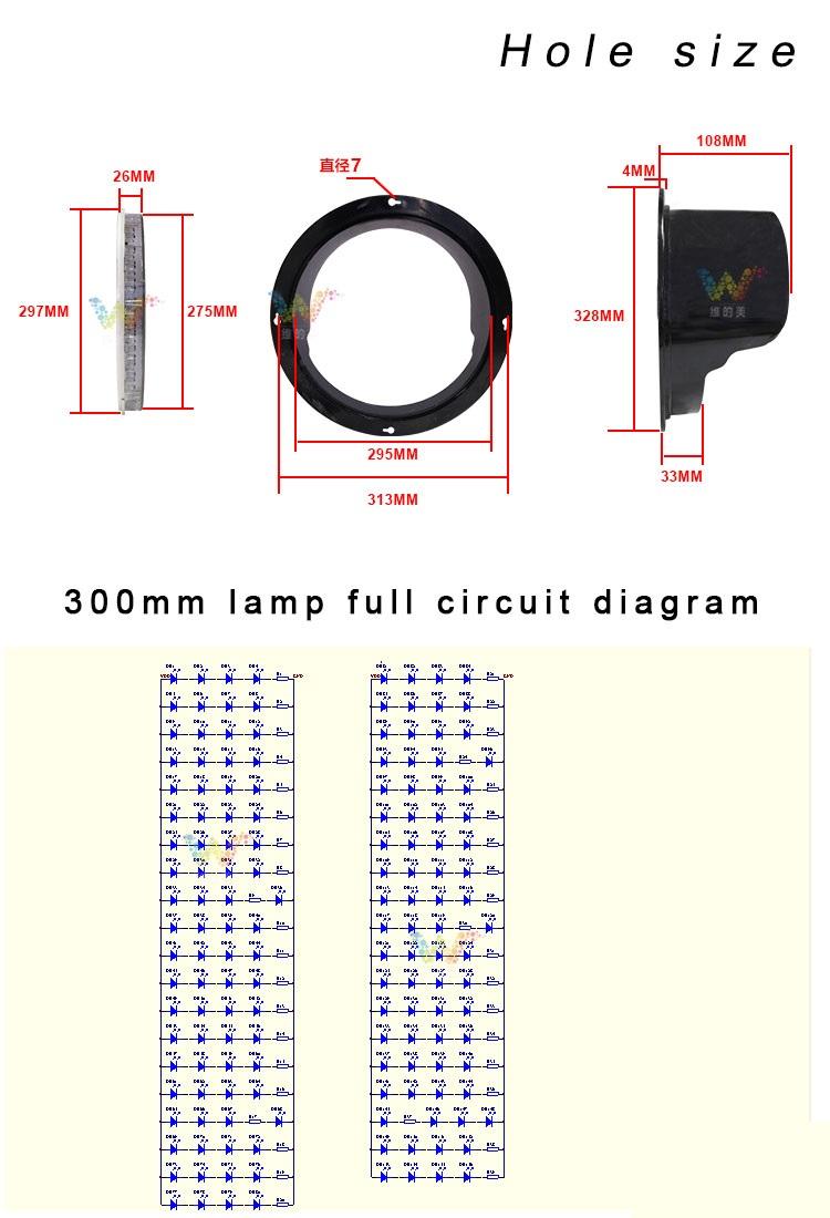 300型灯筒外贸_04