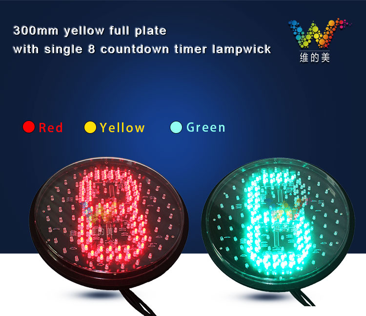 300mm traffic light lampwick