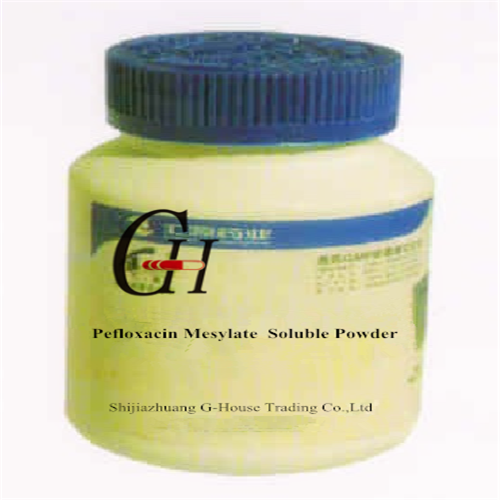 Pefloxacin Mesylate Soluble Powder