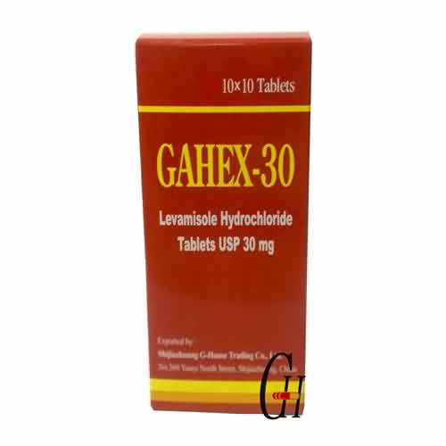 Levamisole Hydrochloride Tablets USP