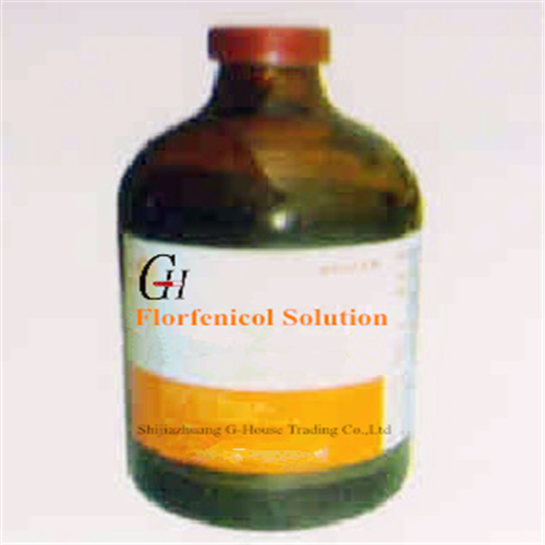 Florfenicol Solution 100g