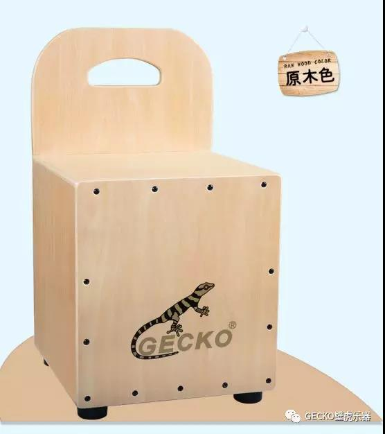 https://www.gecko-kalimba.com/kindergarten-cajon-drum-with-backrest.html