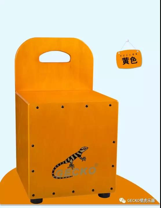 Best Quality Cajon
