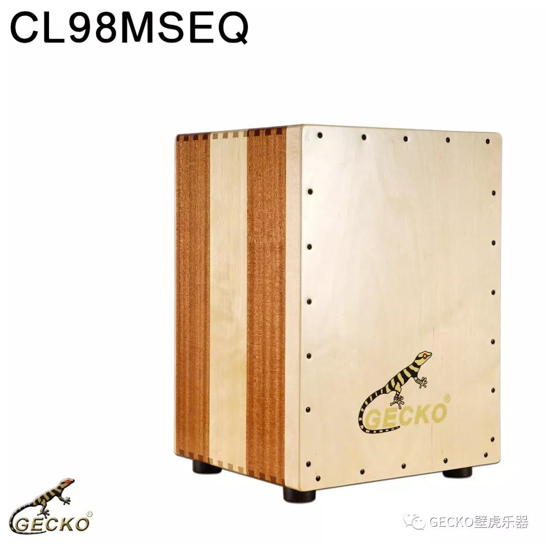 Birch Wood Cajon Drum