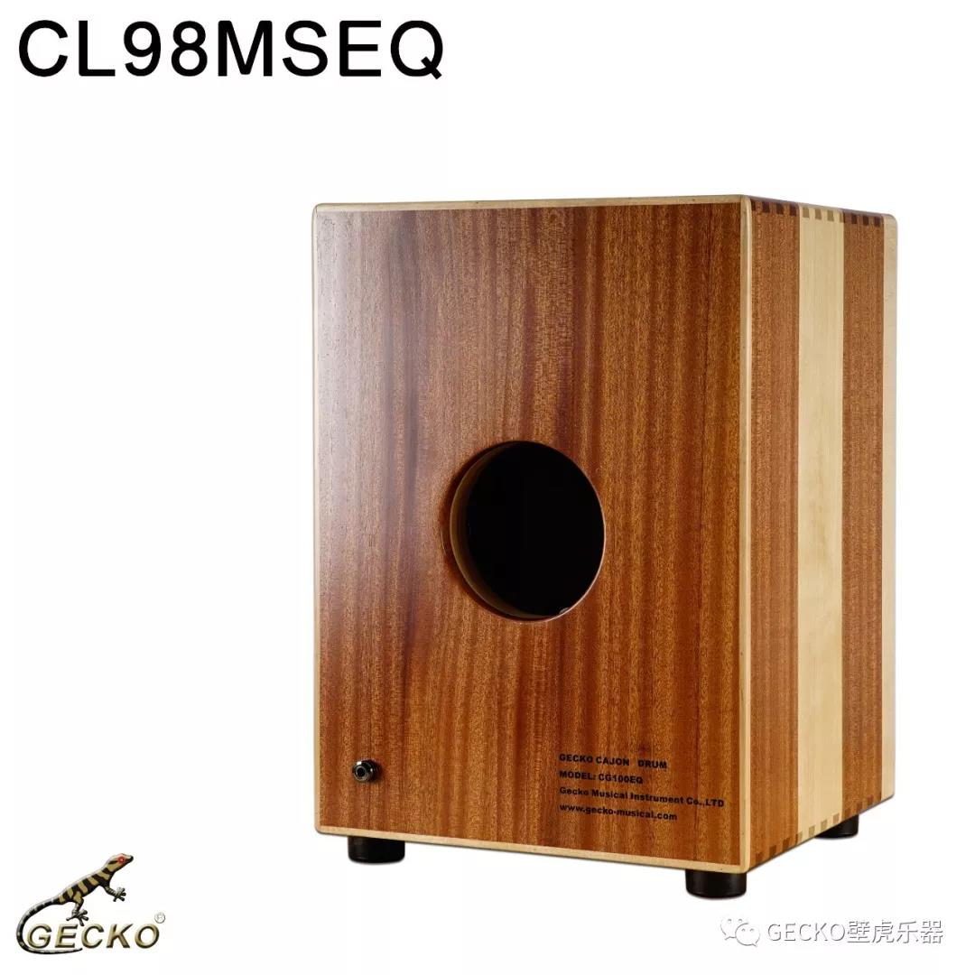 Birch Wood Standard Cajon