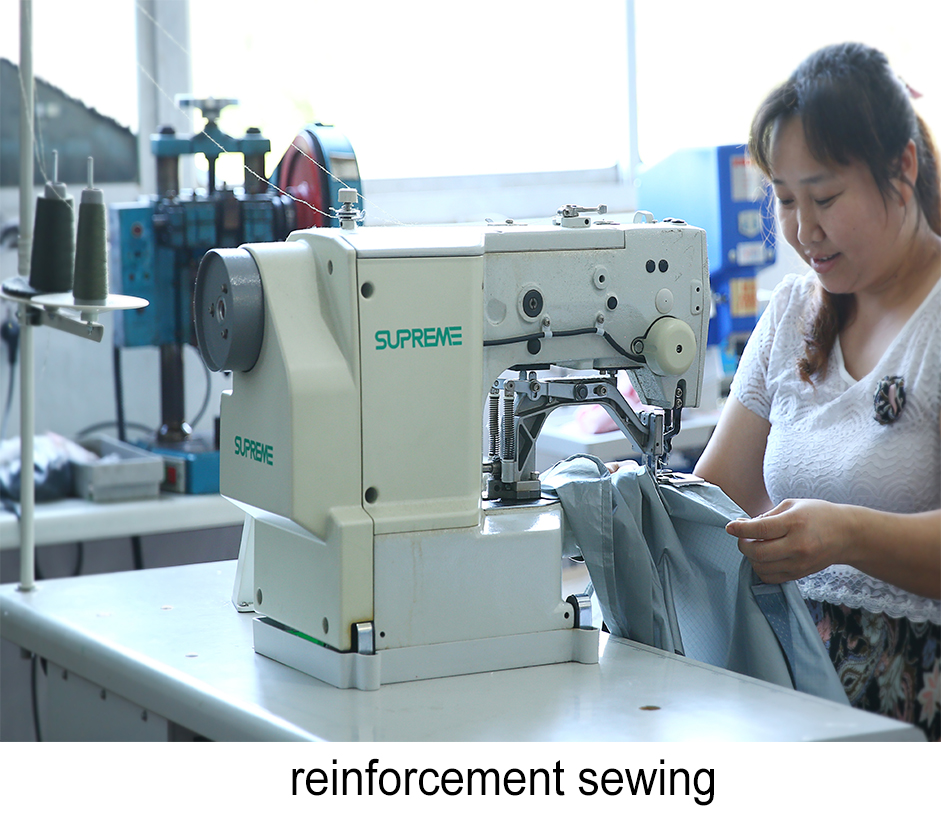 reinforcement sewing