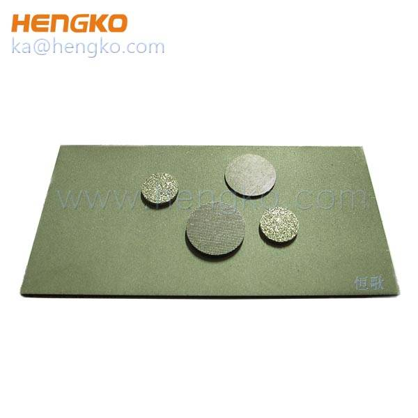 porous SS filter plate