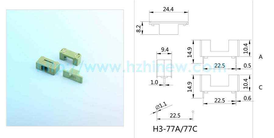 https://www.hzhinew.com/fuse-holder-fuse-box-h3-77ah3-77b.html