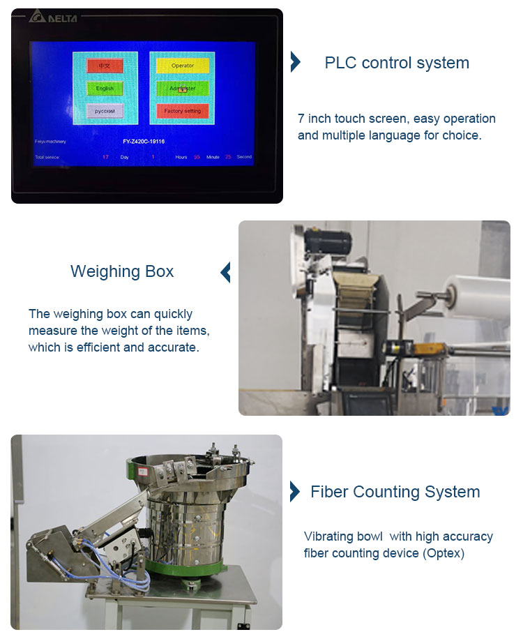 multifunction screw packing machine