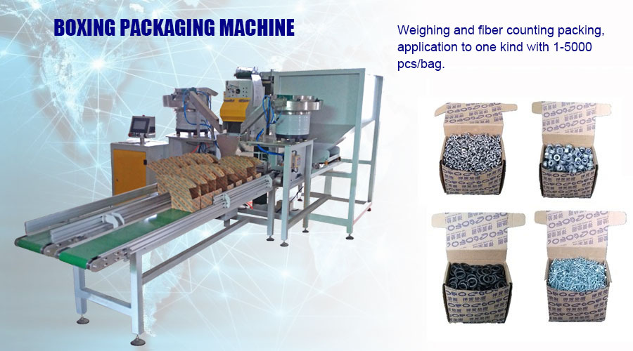 feiyu boxing-packing-machine