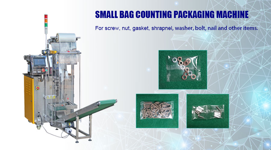 small-bag-packing-machine
