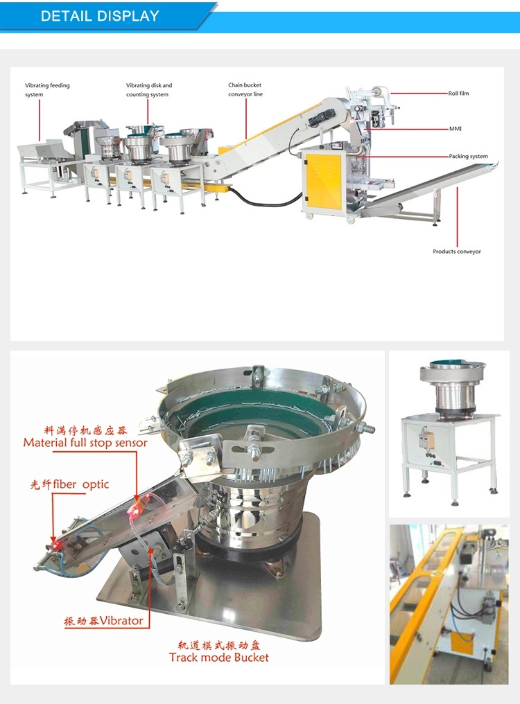 weigh counting mixing packing machine 1