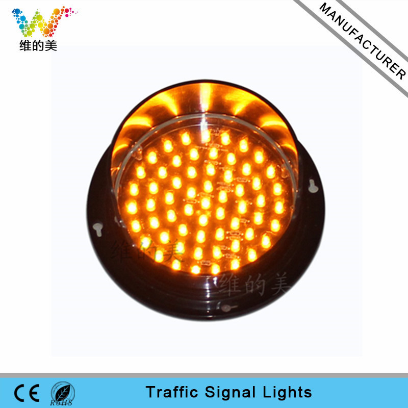 125mm traffic light