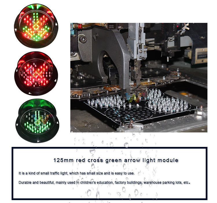 125mm-traffic-light-module_06