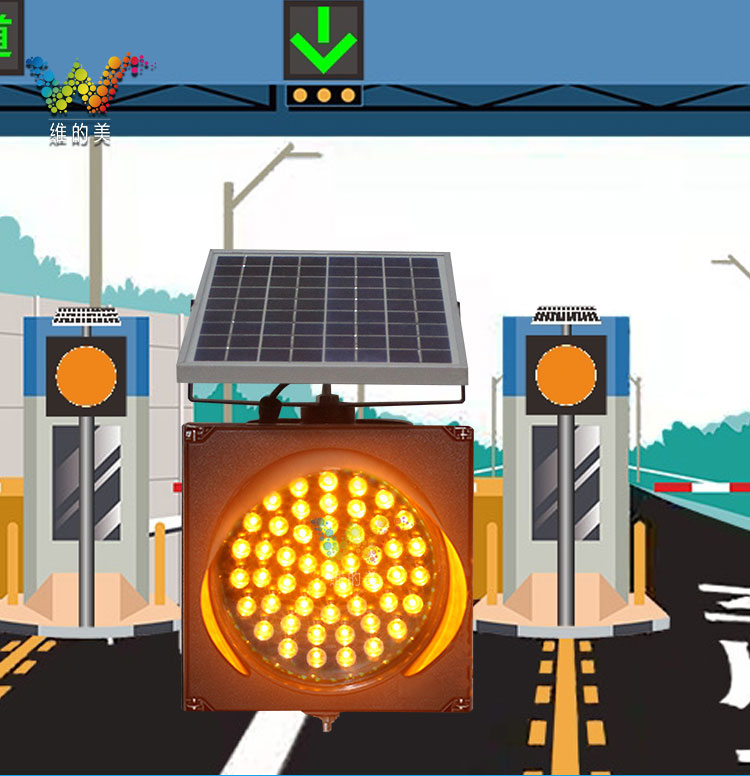 https://www.wdmtraffic.com/200mm-fog-signal-traffic-flashing-warning-light.html