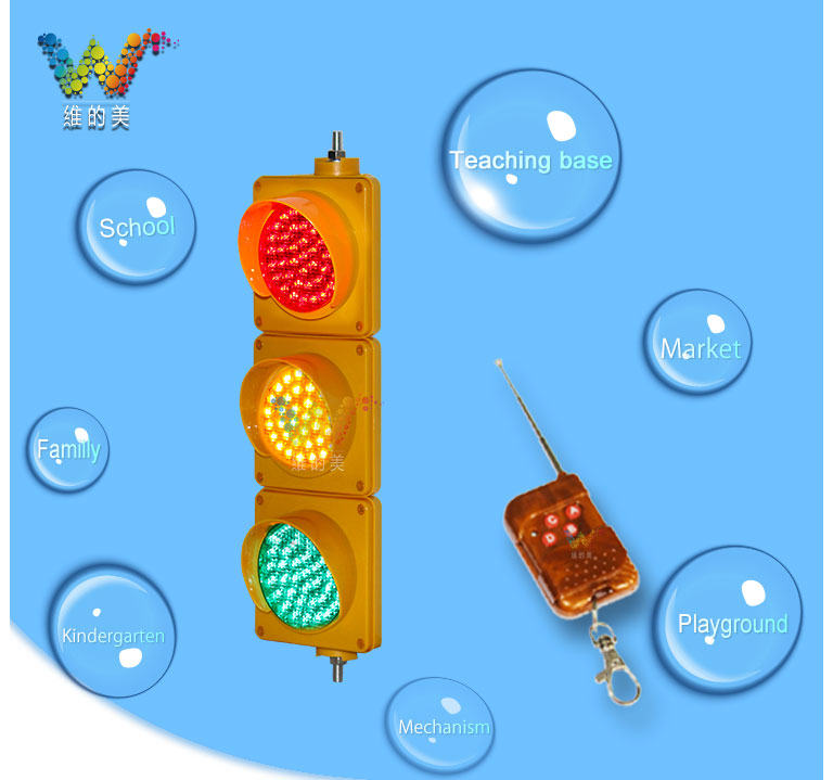 100mm traffic light