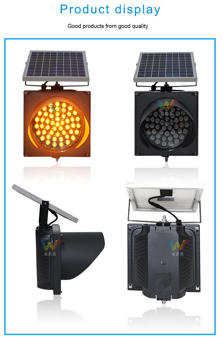 https://www.wdmtraffic.com/aluminum-anti-collision-fog-light-led-200mm-solar-flashing-warning-light.html