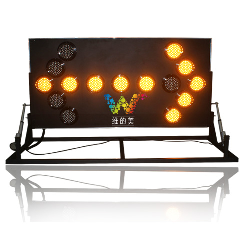 traffic arrow board light