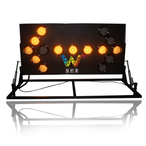 LED arrow board light