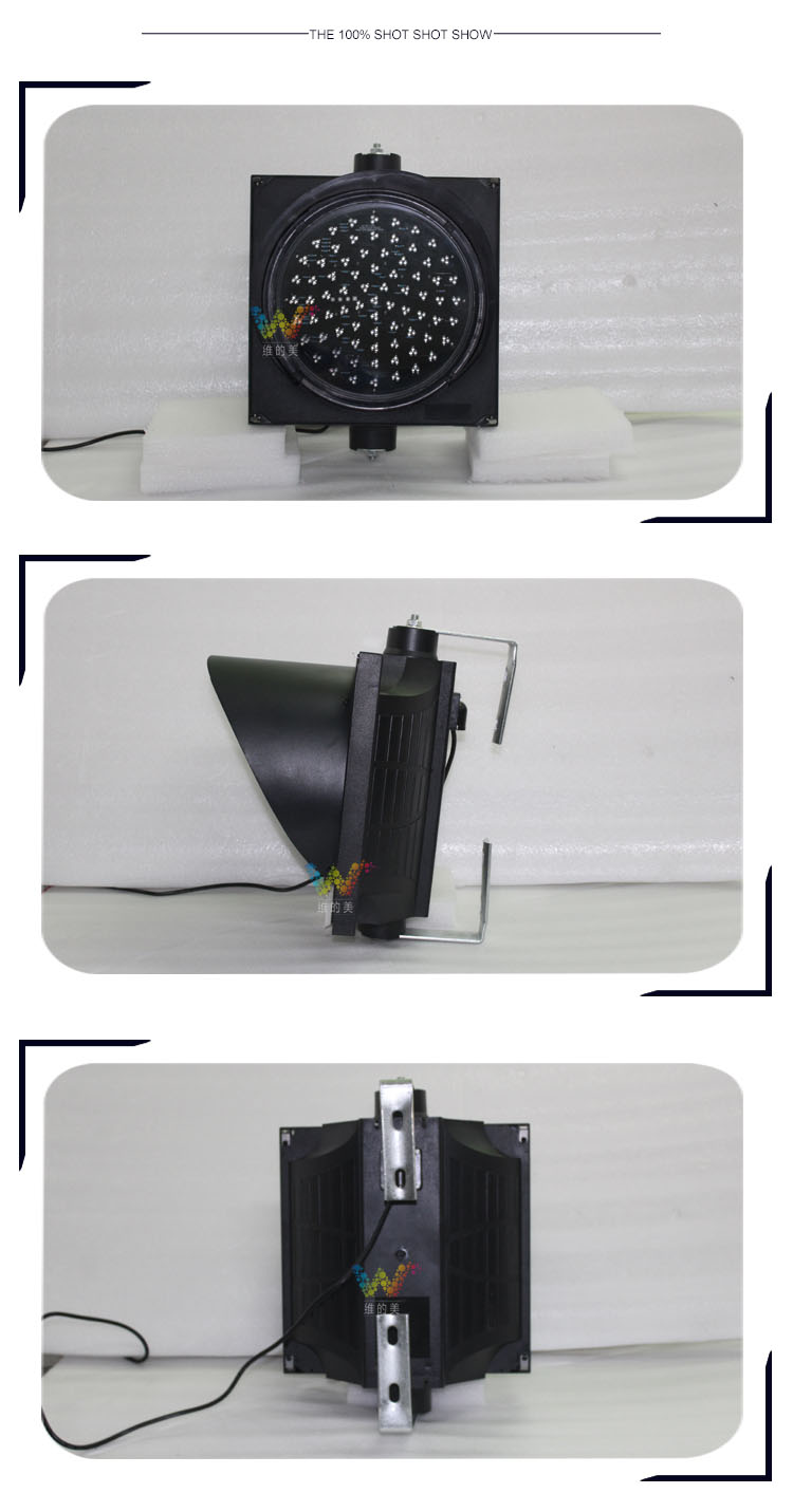 300mm housing LED traffic light  det5