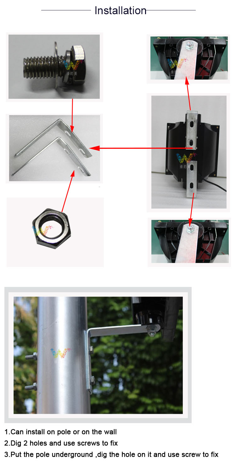 300mm housing LED traffic light  det8