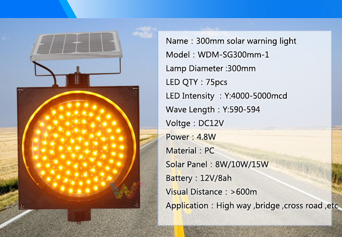 300mm road safety yellow flashing LED signal solar warning light  2