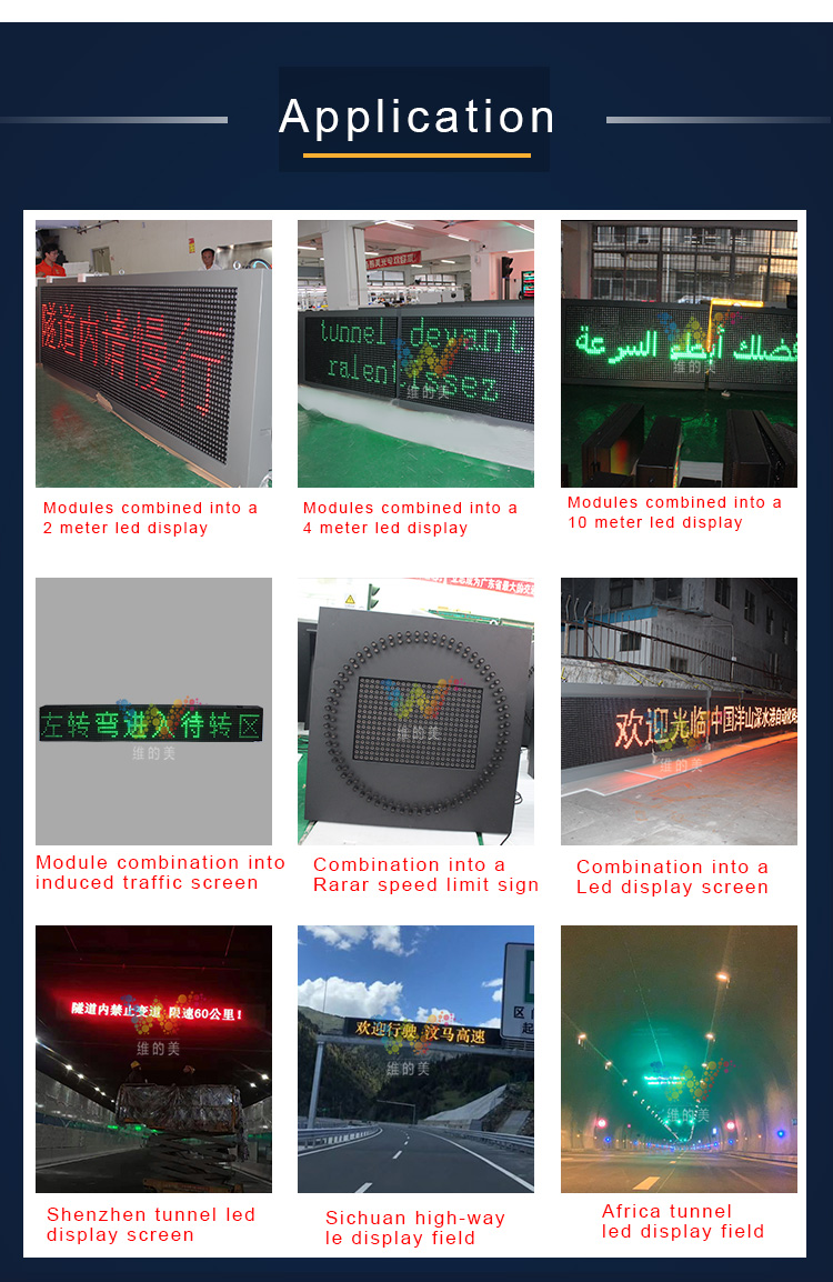 https://www.wdmtraffic.com/outdoor-sign-high-way-p25-led-module-display-screen.html