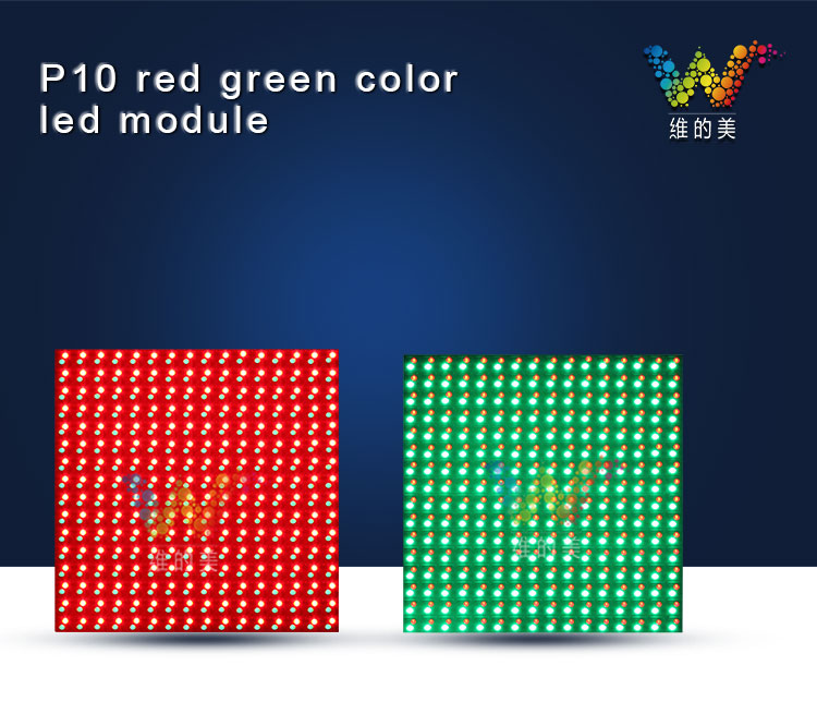 https://www.wdmtraffic.com/p20-red-green-color-outdoor-traffic-sign-2r1g-led-module.html