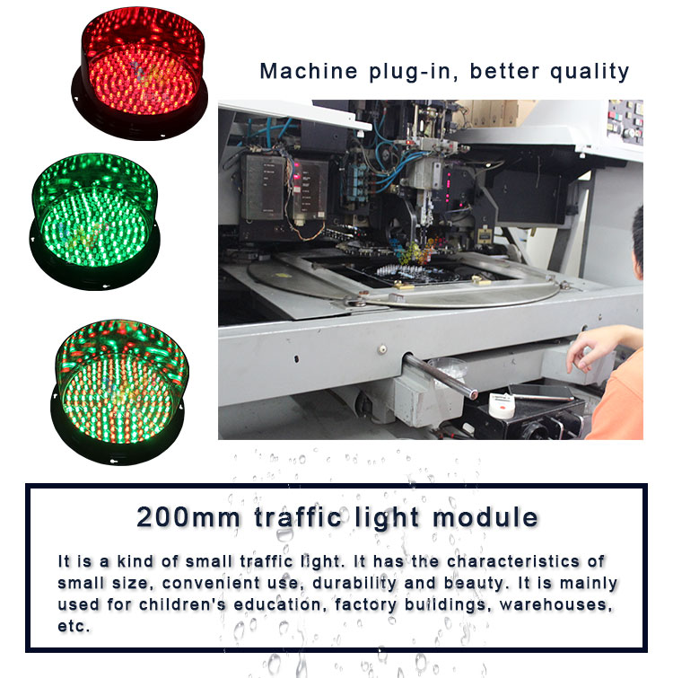 traffic-light-module_06