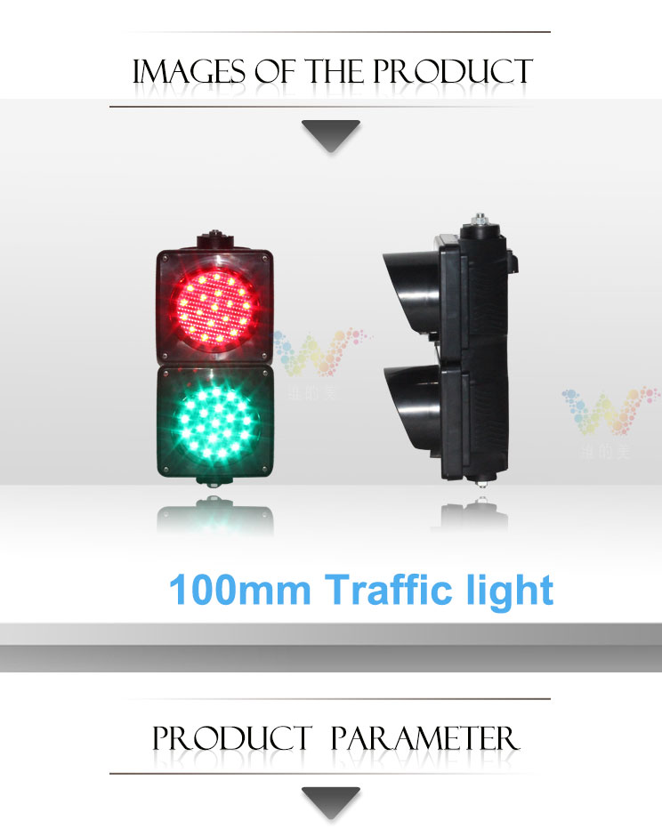 traffic-light_02
