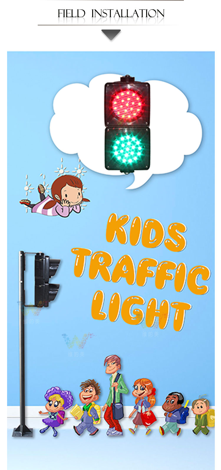 traffic-light_12
