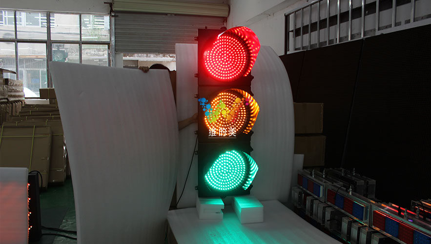 traffic-signal-light-5