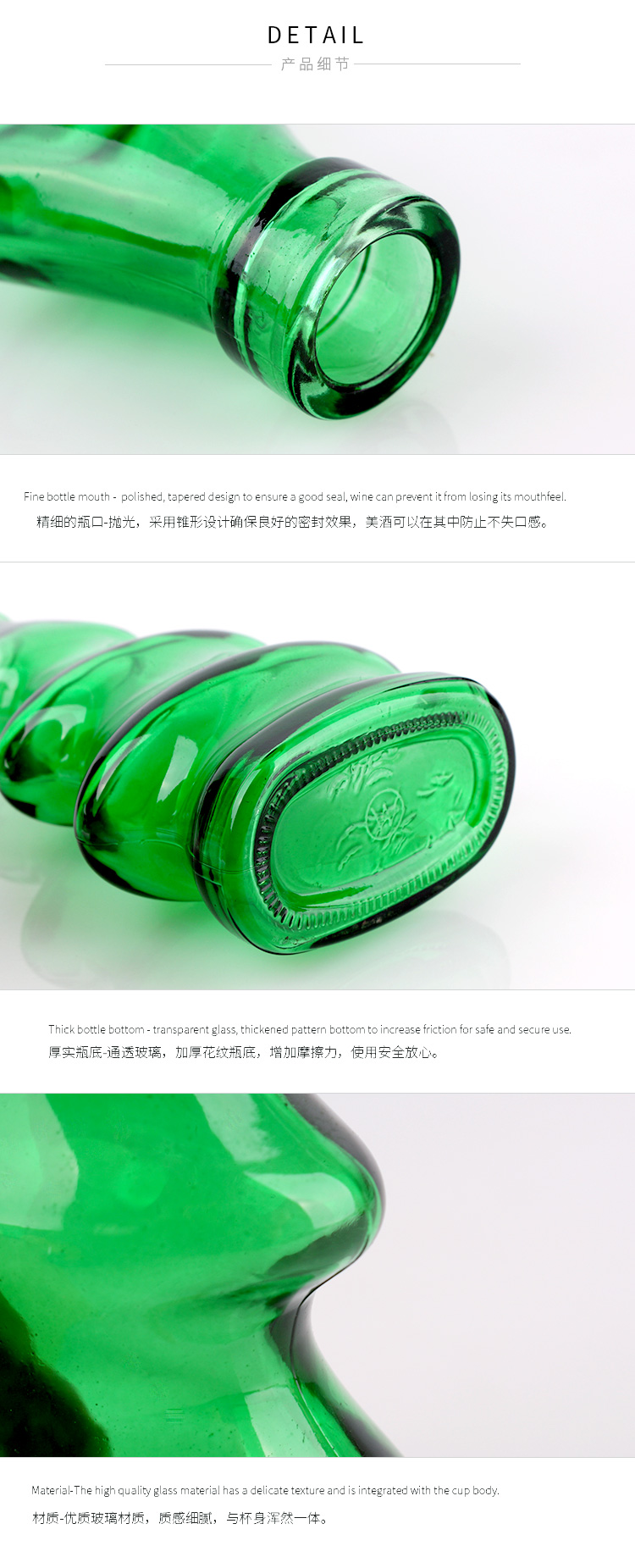 glass-bottle_04